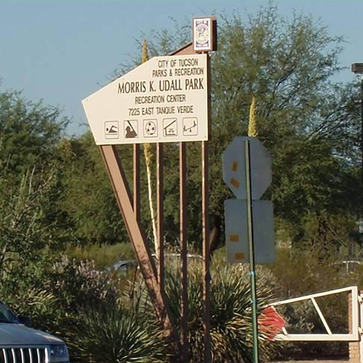 Entry Sign for Tucson Parks and Rec