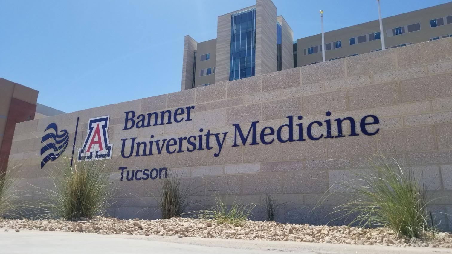 Banner University Medical Main Monument Signs